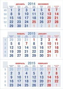 01_January_Blue_2014_n.jpg
