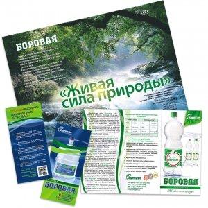Borovaya.jpg