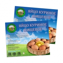 Eggs_Etiketki.jpg
