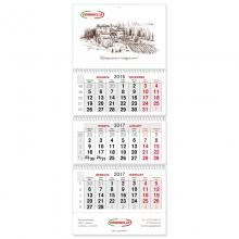 Kalendari3.jpg