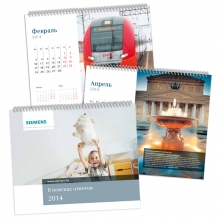 Kalendari8.jpg
