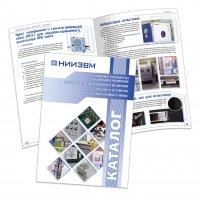 NIIEVM_Katalog.jpg