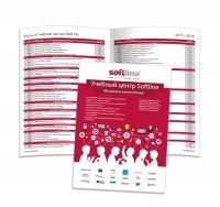 SoftLine_Booklety_A5_2015.jpg