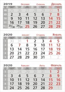 01_January_Grey_2020_z.jpg