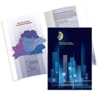 Belenergo_Engl_Katalog.jpg