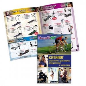 Брошюра-каталог спортивного оборудования